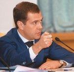 Медведев начинает с Запада