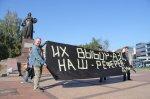 Митинг в Калининграде за референдум по БАЭС напугал местную и московскую власть