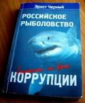 «Секреты»  Юрия Синельника
