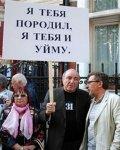 Войны олигархов. Узнает ли Россия правду?