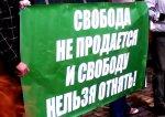 Мы поддерживаем любые партии, которые стоят в оппозиции к ЕР