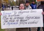 Мэр Калининграда Светлана Мухомор разжигает социальную рознь?