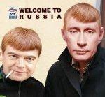 Самый позорный день в истории России. После Катыни