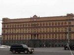 ФСБ раскрыла выведшую из России 100 миллиардов рублей контору