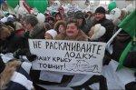 Европарламент констатировал ограниченный выбор россиян