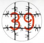 Площадь Свободы. 31 марта