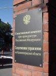 Черняховская полиция чинит произвол