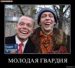 Кремлёвские подпевалы что-то задумали