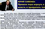 Экс-мэр окрысился против действующего главы Калининграда?