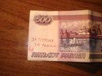 Путин – российский пенсионер №1