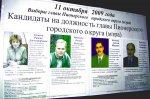 До выборов далеко, но Сагаева уже победила Кравченко. И его семью с тремя малолетками