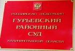 Полесского нардепа  Васильева взяли в железы