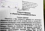 В Гурьевском районе детей не убивают. Их просто сажают в психушку