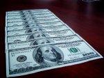 Готовится финансовая диверсия, на государственном уровне... Афера тысячелетия!!! ППЦ...