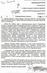 Почему не допросили Михаила Плюхина?