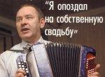 Исповедь-угроза Сергея Булычёва