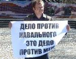 Свободу политзэкам! Руки прочь от Навального
