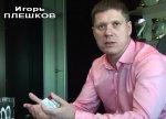 «Губернатор мне сказал не соваться на выборы в Черняховске»