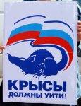 В Багратионовске прошёл митинг против предвыборного беспредела, против нарушения прав местных кандидатов