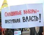 «Струкову – на курсы, Науменко – в ПТУ, Цуканова – в Ивашкино!» и далее по списку...