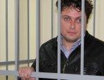 Дмитрий Сабадаш вышел на волю