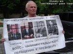 Подполковник полиции Курбатов попался