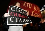 Олег Кашин обжаловал саботаж ФСБ