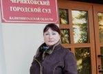 В Черняховске судят писателя