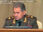 Снимет ли главу Пионерского Римму Сагаеву с должности министр обороны?