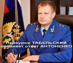 Светлогорская пенсионерка потребовала привлечь к уголовной ответственности прокуратуру и полицию