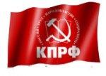 Гурьевск поднимает красное знамя