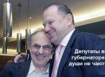Цуканов отчитается и огласит послание