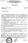 Митинг-марафон янтарщиков Калининградской области