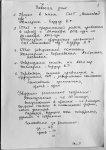 Артистка Епимахина в роли судьи Епимахиной