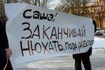 Глава Калининграда Ярошук и его зам Зуев трясутся от страха