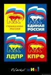 Янтарное харакири оппозиции