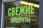 """""""Балтптицепром"""" угощает! Не отравитесь"""