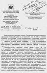 Озёрского района уже нет, но выборы районной власти назначены