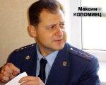 Реформа местного самоуправления «через колено»: интрига в Озерске