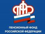 Путинские сказочники отрабатывают зарплату