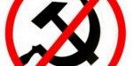 """Украина сказала:""""Нет красной чуме!"""""""