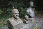 Ленин в кустах, Сталин с медведями