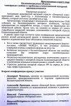 Кто кошмарит Янтарный союз?