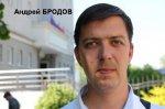 """Судье Аниськову поставили """"двойку"""""""