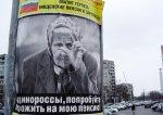 Путин заморозил пенсии россиян на 2015 год