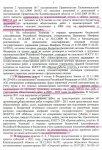 Как Макрецкая Цуканова с ФСБ поссорила