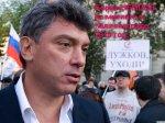 Четыре пули для Немцова