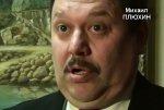 Владимир Чуров проверит Мособлизбирком, Игоря Кудрявина и Алексея Высоцкого