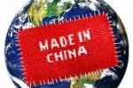 Правительство Забайкалья намерено отдать инвесторам из КНР 115 тыс. га и промзону Могойтуя