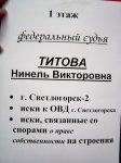 Какой ещё фортель выкинет подсудимый Антон Титов?